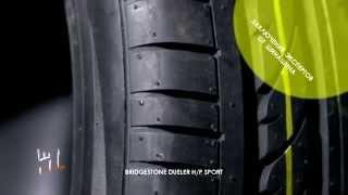 Шина BRIDGESTONE DUELER HP SPORT(Шины BRIDGESTONE DUELER HP SPORT специально разработаны для внедорожников класса премиум. Особый состав резины и высок..., 2014-04-28T23:35:39.000Z)