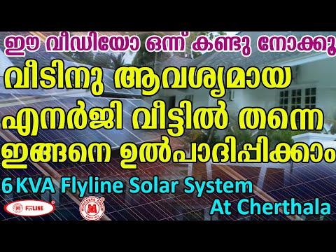 6 KVA Flyline Solar Standalone Inverter Cherthala Alleppey -Murickens Group