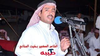 بخيت السناني و محمد بن طمحي 🔹 مواااااااال
