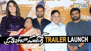 PrathiRoju Pandage Movie Trailer Launch || Sai Dharam Tej, Raashi Khanna, Director Maruthi