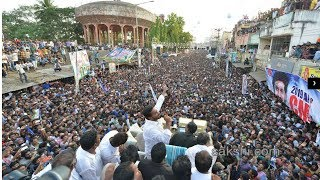 YS Jagan @ Bhimavaram Public Meeting || NTRకు వెన్నుపోటు పొడిచి.. వేడుక చేస్తున్నాడు! thumbnail