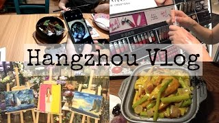 Gambar cover Eva|暑假杭州Vlog |Going to Hangzhou For A Weekend Stay|