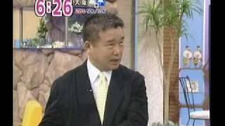 元男樹組 成田 大麻で逮捕.