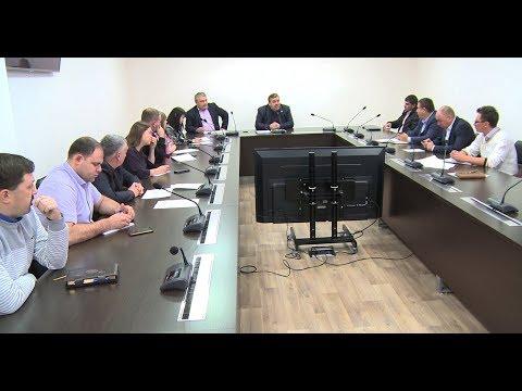 Еженедельное совещание  по вопросам ЖКХ