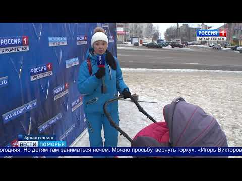 Жители Соломбальского округа сегодня задали вопросы главе Архангельска