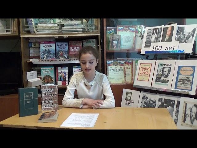 Изображение предпросмотра прочтения – ЭльмираАбдуллабекова читает произведение «Крохотки: Костер и муравьи» А.И.Солженицына