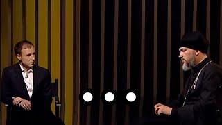 Понасенков поставил попа и пропагандиста в тупик: дискуссионный прием «без вазелина»…