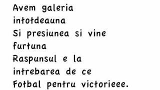 Imn Gaz Metan Medias (lyrics)