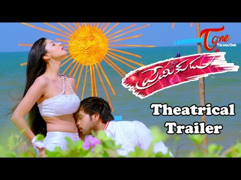 Premikudu Movie Theatrical Trailer || Maanas N, Sanam Shetty