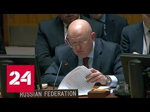Ливия стала местом притяжения для иностранных боевиков - Россия 24