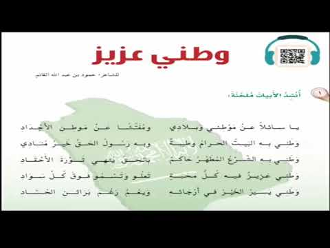 أنشودة يا سائلا عن موطني وبلادي Mp3 Ecouter Telecharger Jdid Music Arabe Mp3 2017