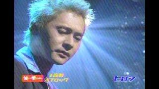 笑いの金メダル (テレビ朝日) 2004年7月23日放送 【この動画の詳細と...