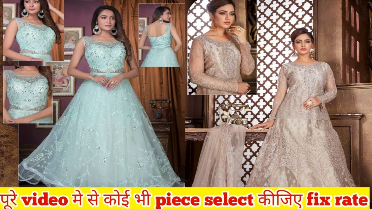 Unique Gown Collection   Designer Bollywood Style Gown   Aakruti In Ratanpole