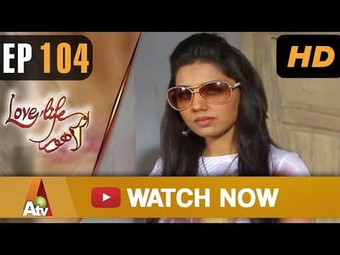 Love Life Aur Lahore - Episode 104 - ATV