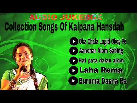 Santali Video Song - Kalpana Hansda - Collection 1