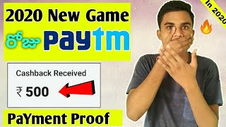 2020 Paytm Earning Game's In Telugu | Payment Proof | New Earning Game App Paytm Cash In Telugu
