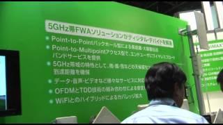 wireless japan 2009 松浦機械製作所 無線lan移動中継システムを展示