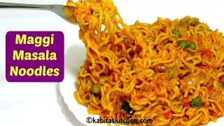 how to make perfect maggi