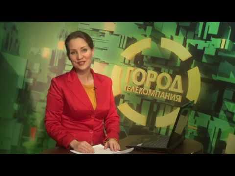 День города - новости Рязани 11.12.19