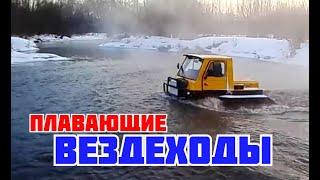Самодельная техника Александра Ефимова