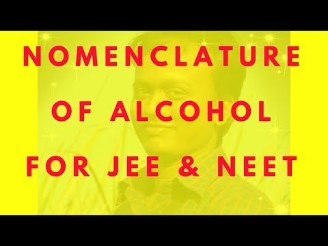 #Nomenclature Of Alcohol |#for Class12|#IIT-JEE|NEET|By Manual Chemistry|in Hindi| #Nomenclature
