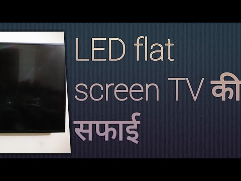 How to clean  your LED flat screen TV