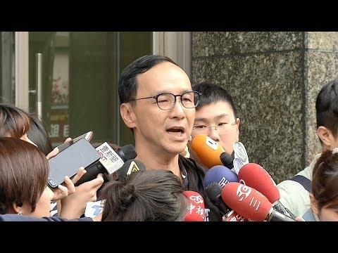 朱立倫:徵召、初選都接受 籲黨速確立機制 20190320 公視晚間新聞