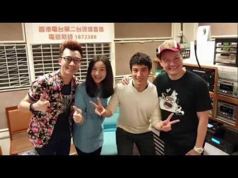 【RTHK Radio 2 Made in HK 李志剛  6-4-15】 王力宏 Wang Leehom 訪問