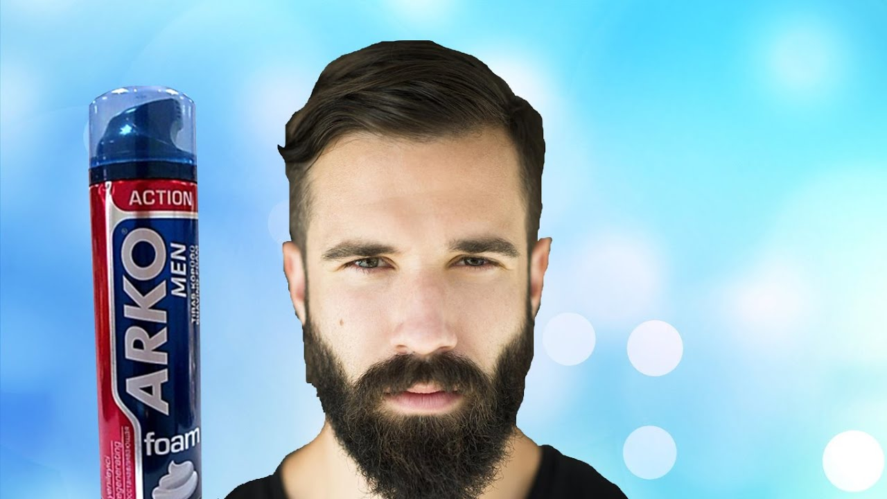 картинки бородатый мужик