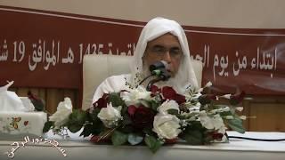 آداب طالب العلم - الشيخ محمد السحابي
