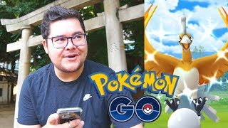 Catching SHINY *HO-OH* at a JAPANESE SHRINE! [Pokémon GO Japan #1]