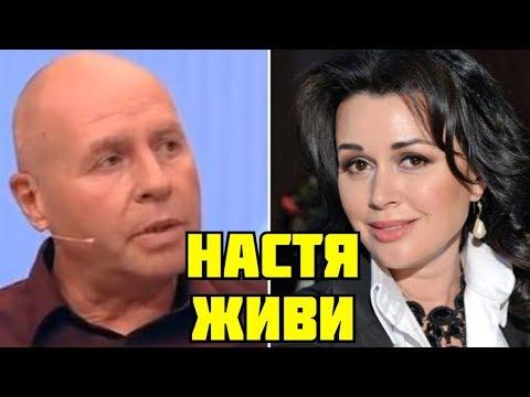 Бывший первый муж обнародовал видео с Анастасией Заворотнюк