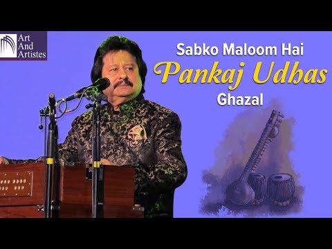 Pankaj Udhas Ghazal | Sabko Maloom Hai | Taal Keherwa | Best Ghazals | Idea Jalsa | Art and Artistes