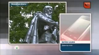 НТВ о воинском мемориале в Звенигороде(, 2015-06-07T10:34:57.000Z)