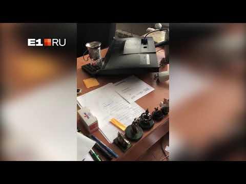 """Погром в редакции """"Коммерсант"""""""