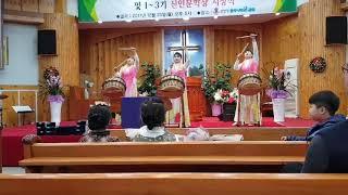 양심문학 창단식 축하공연  광주예은교회 예술단 난타공연