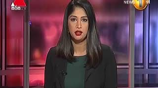 News 1st: Lunch Time Sinhala News | (24-08-2018) Thumbnail