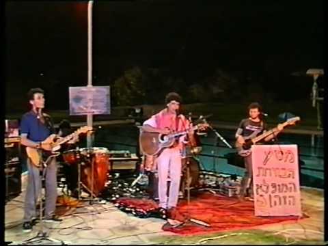 מאיר אריאל: שיר כאב עם להקת 'כאריזמה' 1987