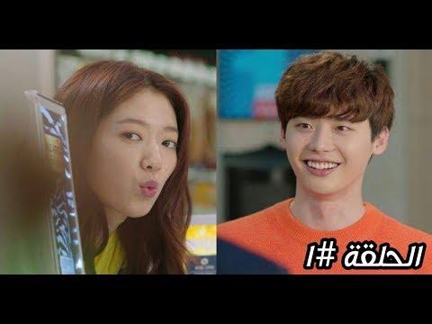 المسلسل الكوري ليلة جوهو المُرصعة بالنجوم  الحلقة 1 مترجمة كاملة motarjam