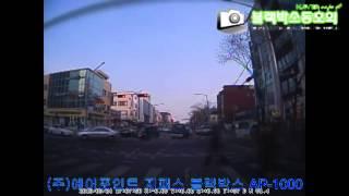 (주)에어포인트 지패스 AP-1000 후방카메라 영상