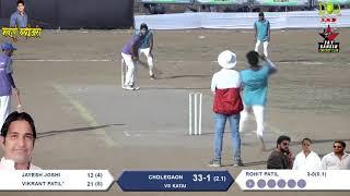 Vikrant Patil, (Cholegaon), (50 Runs In 14 Balls), SHRADDHANJALI CHASHAK GHARIVALI 2017