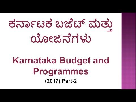 Karnataka Budget and programmes - part 2 (kannada) (KAS/KPSC)