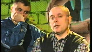 """""""До 16-ти и старше"""" (Чердак) - 1997"""
