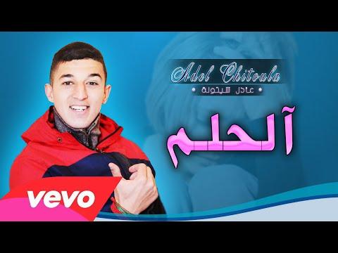Adel Chitoula Ft Seifo Bianconeri • آلحلـم - El Holm • / Video HD - Version Arabe De Tum Hi Ho