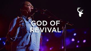 God of Revival - Rheva Henry   Moment