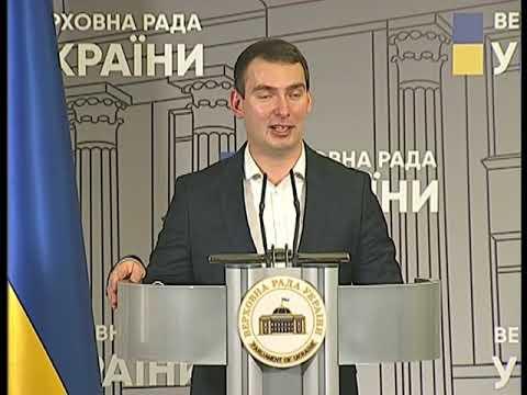 RadaTVchannel: Брифінг 14.12.2020 Ярослав Железняк