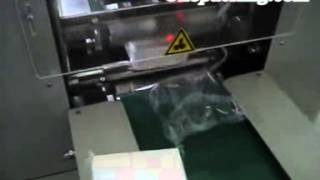 tissue paper flow  packing machine【 tissue paper packing line】