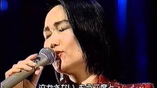 五輪真弓ヒットメロディー thumbnail