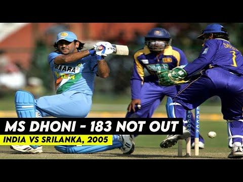 India vs Sri Lanka 3rd ODI 2005 Highlights - Jaipur | MS DHONI 183 Match | Dhoni 2nd ODI Century