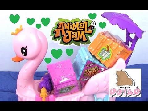 Сюрприз Игрушки от Лебедя Лодки. ДОМИКИ Animal Jam. Распаковка Сюрпризов. Видео для Детей
